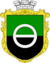 Coat of Arms of Bakhmut.png