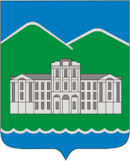 Coat of Arms of Kyshtym (Chelyabinsk oblast).png