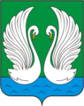 Coat of Arms of Lebyazhsky district.png