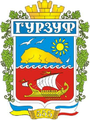Coat of arms Gurzuf, Crimea.PNG