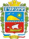 Coat of arms Gurzuf, Crimea.PNG