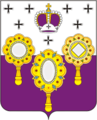 Coat of arms of Gabovskoe.png