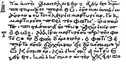 Codex Ebnerianus Prolog J 1, 5b-10.JPG
