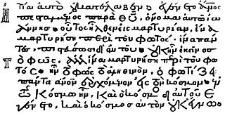 New Testament minuscule -  Codex Ebnerianus, Minuscule 105, (12th), John 1:5b-10