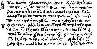 New Testament minuscule - Codex Ebnerianus, Minuscule 105, (12th), John 1:5b-10