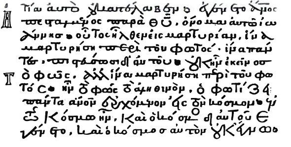 Codex Ebnerianus Prolog J 1, 5b-10