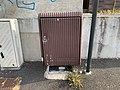 Coffre Relais Poste Rue Squeville Fontenay Bois 1.jpg
