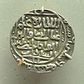 Coin - Silver - 1265-1287 CE - Ghiyas ud din Balban Reign - ACCN IM 152 - Indian Museum - Kolkata 2014-04-04 4272.JPG