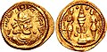 Coin of Bahram Chobin, Susa mint.jpg
