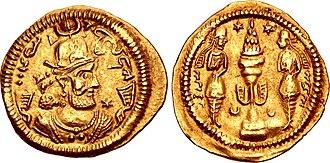 Bahram Chobin - Coin of Bahram Chobin, Susa mint.
