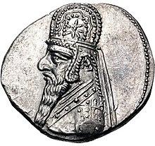 Coin of Gotarzes I (2, kırpılmış), Ectbatana mint.jpg