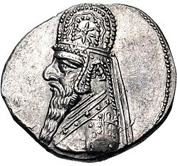 Coin of Gotarzes I (2, cropped), Ectbatana mint.jpg