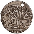 Coin of Karim Khan Zand minted in Ganja (reverse).jpg