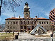 The Pioneers Museum (old court house) contains displays of the city's founding and history.