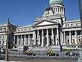 Congreso Nacional de la Republica Argentina.jpg
