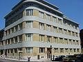 Conservatorio escudero 2.JPG