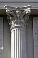 Corinthian Column, Bank Cuba St.jpg