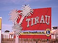 Corrugated iron sign for the town of corrugated iron - panoramio.jpg