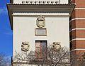 Cos central d'una de les torres dels guardes, Albereda de València.JPG