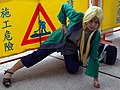 Cosplayer of Tsunade from Naruto 20150830.jpg
