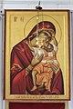 Crkva Svetog Ilije u varošici Kamenica (selo Družetići), opština Gornji Milanovac, ikona Bogorodice.jpg