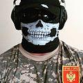 Crnogorska nacija, narod iskonski, Pravoslavlje, antirezim. Milo anticrnogora, montenegrin nation army people, Duklja dukljanski.jpg