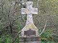 Cross honoring Francis Drake's landing at Marin County California in 1579.jpg