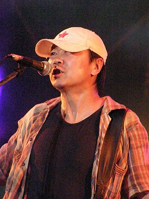 Cui Jian - Cui Jian at the Hohaiyan Rock Festival in Taiwan, 2007