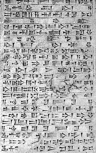 Akkadian - An Akkadian inscription