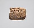 Cuneiform tablet impressed with seal- letter order, Ebabbar archive MET DP239003.jpg