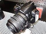 D3000 Nikon.jpg