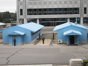 English: The DMZ from the North Korean side