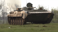 DPR BMP-1.png