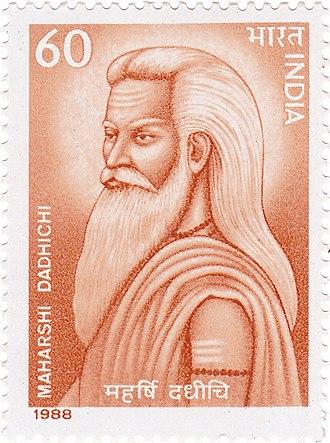 Dadhichi - Image: Dadhichi 1988 stamp of India