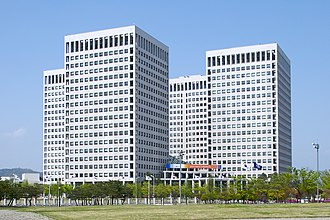 Daejeon - National Government Complex, Daejeon
