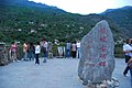 Danba, Garze, Sichuan, China - panoramio (9).jpg