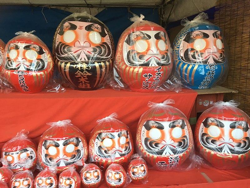 File:Daruma dolls at nishiarai Daishi Jan 2 2020 various.jpeg