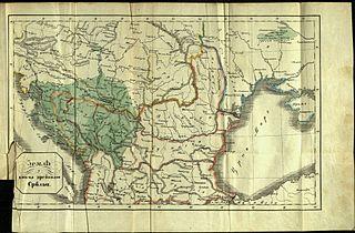 spread of Serbian culture, people, or politics