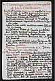 De religionibus gentilibus, folio 3r (4948755).jpg