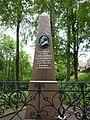 Denkmal an Graf C. Heinrich von Sierstorpff in Bad Driburg.jpg