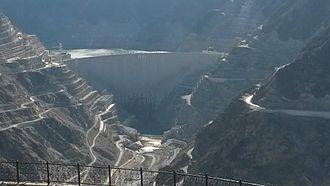 Deriner Dam - Image: Deriner dam