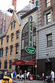 DervishRestaurant NY.JPG