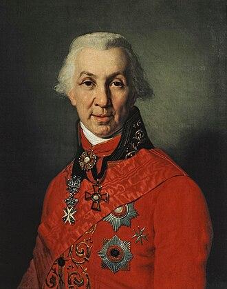Gavrila Derzhavin - Gavrila Derzhavin by Vladimir Borovikovsky