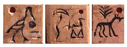 Designs on some of the labels or token from Abydos, carbon-dated to circa 3400-3200 BC and among the earliest form of writing in Egypt. They are similar to contemporary tags from Uruk, Mesopotamia. Design of the Abydos token glyphs dated to 3400-3200 BCE.jpg
