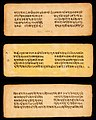 Devikavaca stotra manuscript, Sanskrit, Nepalaksara script, 11th-century.jpg