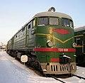 ТЭ3-1001 - первый ТЭ3 Коломенского завода.