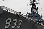 Display ship (7078650817).jpg