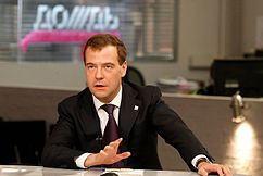 Dmitry Medvedev and Dozhd 2.jpg