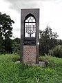 Druten gedenkteken NH-kerk en synagoge, Waalbandijk.JPG