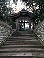 East gate of Oyama Shrine.jpg